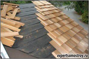 Дървени покриви