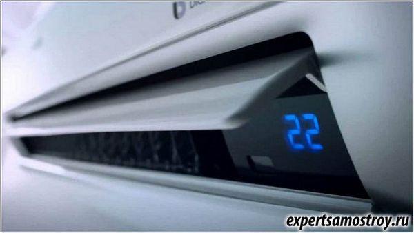 Допълнителни функции на климатика