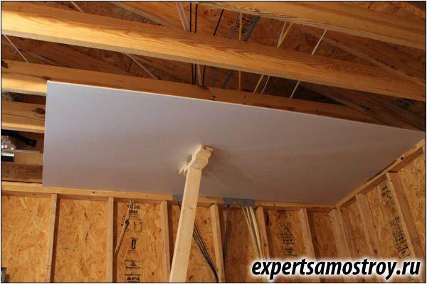 Едноетажен таван от гипсокартон върху дървена рамка