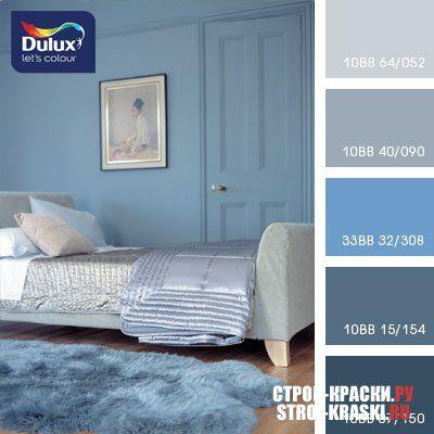 Избор на цветове за стенни бои