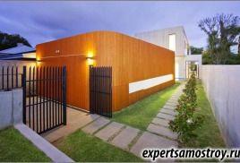 Резиденционно студио в Пърт, Австралия