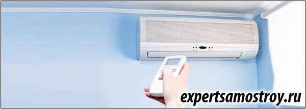 Инструкции за експлоатация на климатизатора