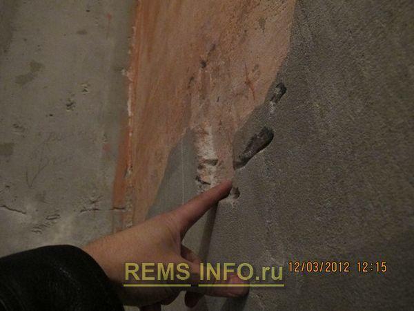 Подравняване на стените на фаровете със собствените им ръце Стъпка по стъпка фотографии за изпълнение на работата